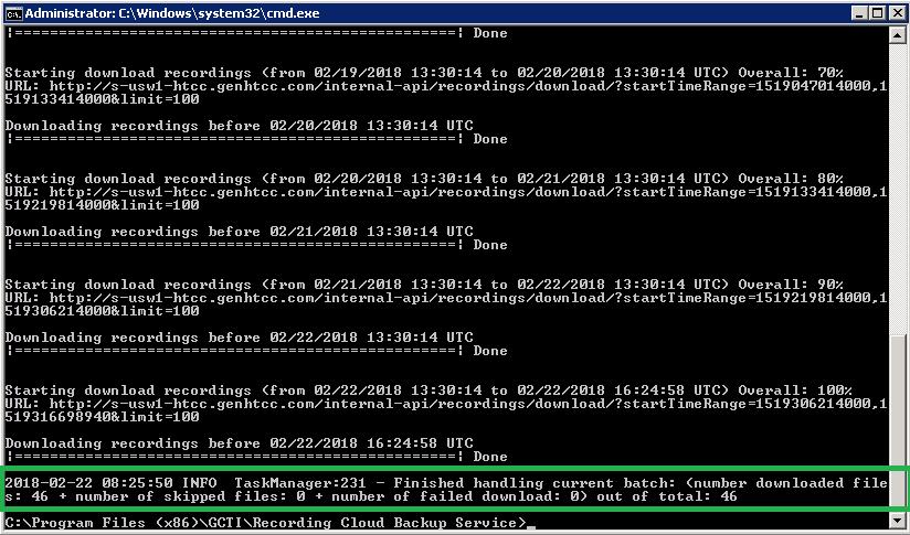 Recording Cloud Backup Service