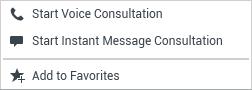 簡訊諮詢選單
