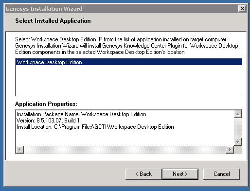 Select Installed Workspace Desktop Edition